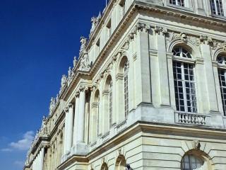 Château de Versailles, façade principale