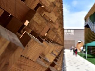 Pavillon Japonais, détail – Expo 2015 Milan