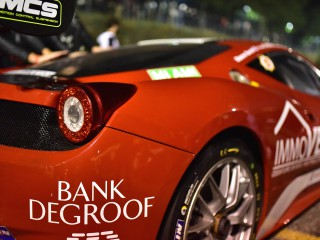 Ferrari 458, mission accomplie